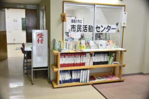 センター事務室写真1